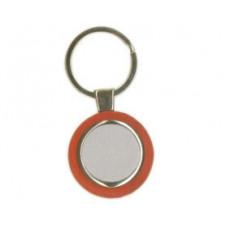 05. Silver Keyring