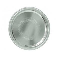 "15. Silver Plated Heavy Gauge Circular Laurel Wreath Tray, 14"""