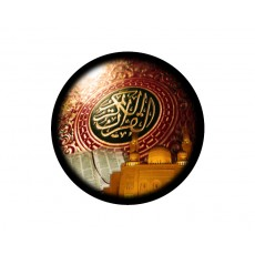 Religion Acrylic Button